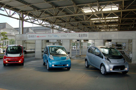 Mitsubishi i-MiEV & Peugeot iOn & Citroen-C-Zero
