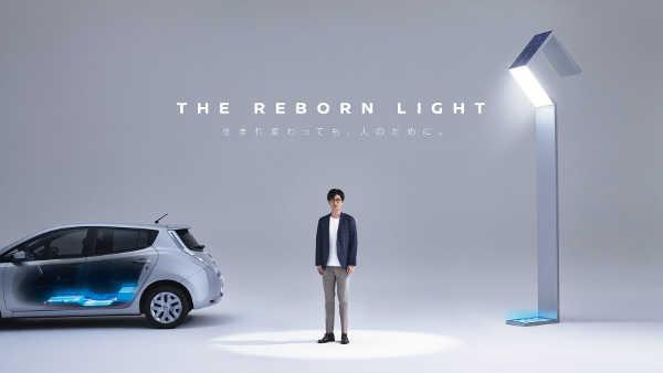 The Reborn Light: Nissan Leaf-Akkus beleuchten Stadt Namie in der Präfektur Fukushima