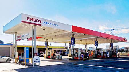 Toyota Wasserstoff H2 Tankstelle